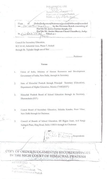 punjab and haryana high court case no
